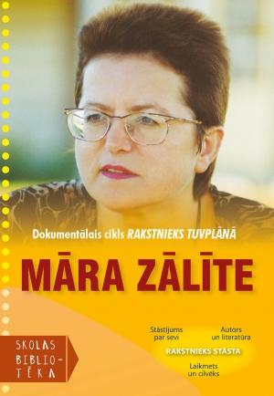 - Māra Zālīte. DVD