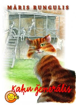 Kaķu ģenerālis (Māris RungulisLasītprieks!)
