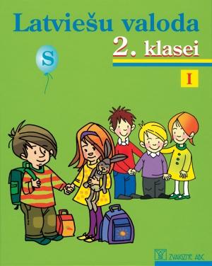 Latviešu valoda 2. klasei, I (skolēniem