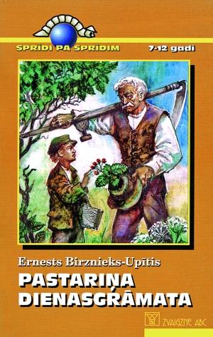 Pastariņa dienasgrāmata (Ernests Birznieks-UpītisSprīdi pa sprīdim)